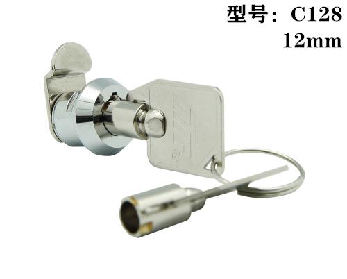 C128 挡片锁