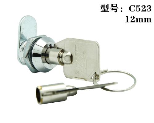 C523 挡片锁