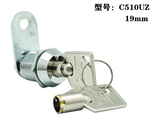 C510U 机械锁