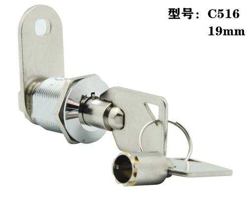 C516 机械锁