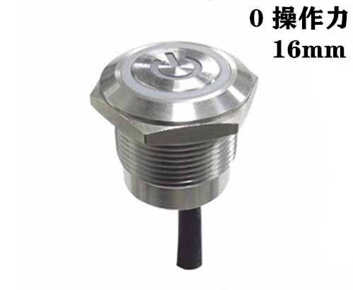 TC 16毫米电容开关
