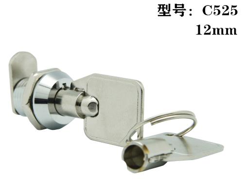 C525 挡片锁