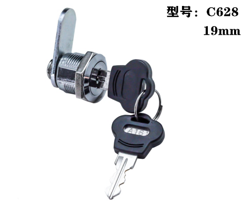 C628 机械锁