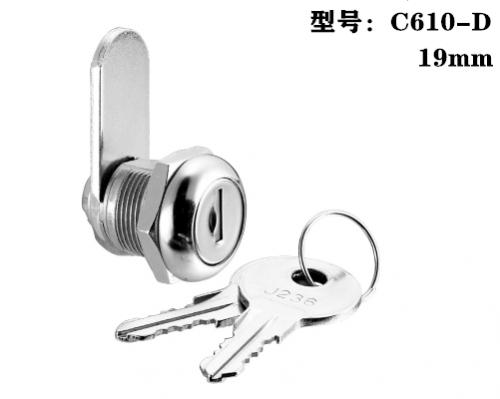 C610-D 机械锁