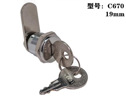 C670 机械锁